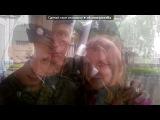 «Глаз подбит, и в в попе ветка..- это русская разведка)))» под музыку Фабрика Зірок 3 і Федір - Береги любовь. Picrolla