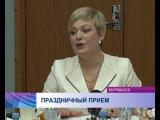 Губернатор Марина Ковтун встретилась с заполярными военными ( эфир от 21.02.14)